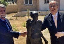 Министър Рашидов в Кипър