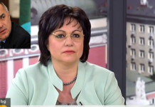 Борисов съди Нинова