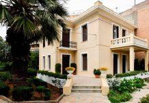 Гърция въвежда нов данък върху имотите