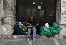 Гръцкото правителcтво ще раздаде 1 милиард евро на бедните