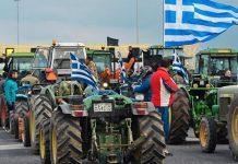 Гръцките фермери излизат с тракторите по улиците на 22 януари